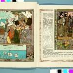 tsarevna_lyagushka page 06-07